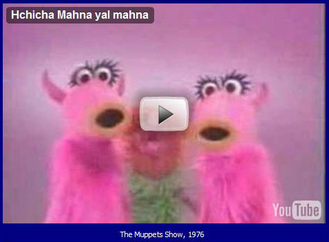 Never-Ending Mahna Mahna Phenomahna | Muppet Wiki | Fandom powered ...